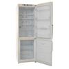 Холодильник VESTFROST FW 345 М BEJ HIGH GLOSS