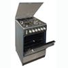 ARDO A5640 G6 INOX