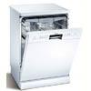 Посудомоечная машина SIEMENS SN 25M280 EU