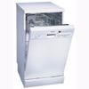 Посудомоечная машина SIEMENS SF 25T252 EU