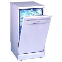 ARDO LS 9205