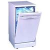 Посудомоечная машина ARDO LS 9205